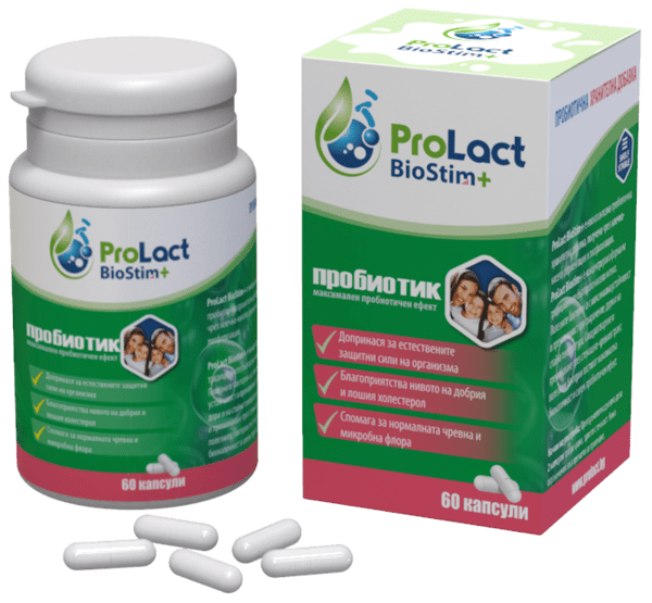 ProLact BioStim + - Пробиотик за естествените защитни сили на организма - 60 капсули