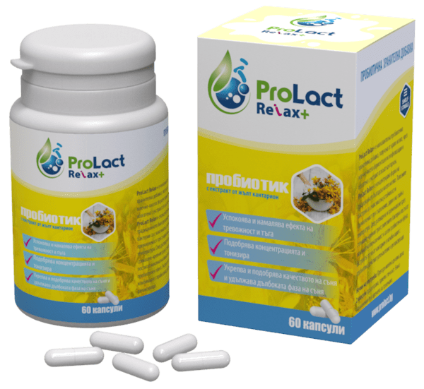 ProLact Relax + - Пробиотик при Стрес, Тревожност, Тъга, Безсъние - 60 капсули