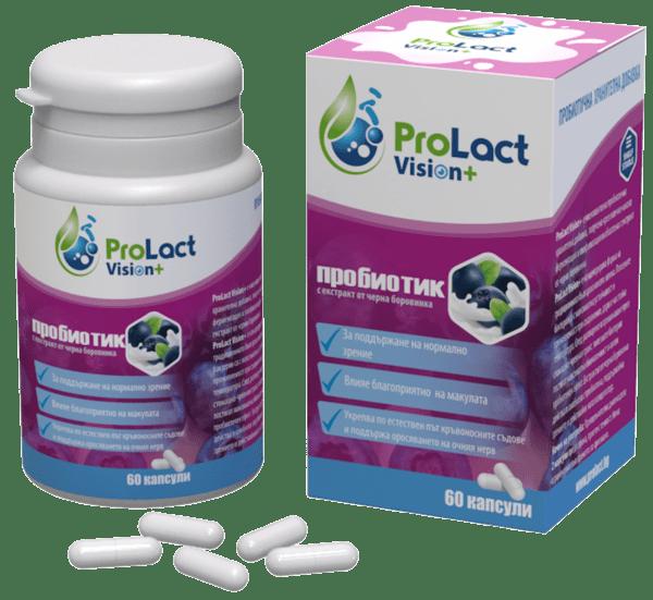 ProLact Vision + - Пробиотик за нормално зрение - 60 капсули