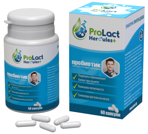 ProLact Hercules + - Пробиотик за нормален хормонален баланс при мъжете - 60 капсули