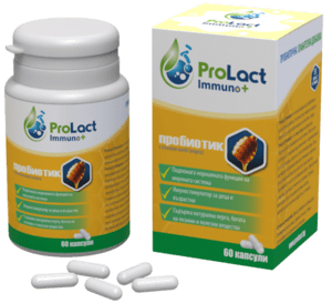 ProLact Immuno - Пробиотична Функционална Имуностимулатор за деца и възрастни - 300 гр.-Copy