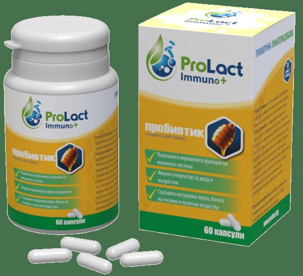 ProLact Immuno + - Пробиотик с Перга (пчелен хляб) - Имуностимулатор за деца и възрастни - 60 капсули