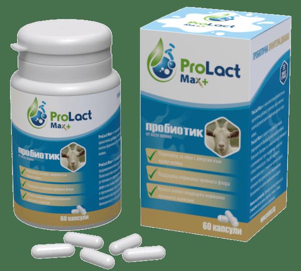 ProLact MAX + - Пробиотик от козе мляко - 60 капсули