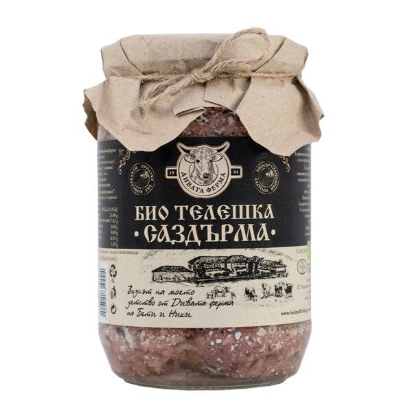 БИО Телешка Саздърма - Дивата Ферма - 670 гр.