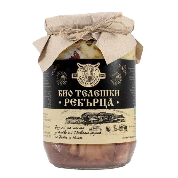 БИО Телешки Ребърца в Собствен Сос - Дивата Ферма - 700 гр.