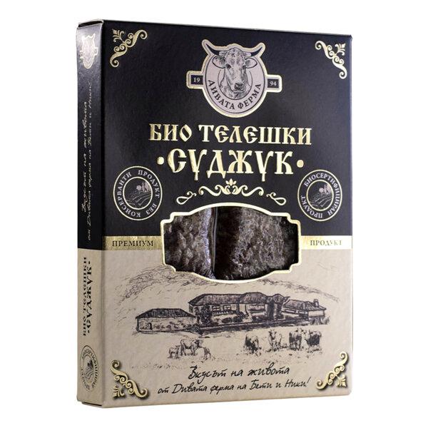 БИО Телешки Суджук - Дивата Ферма - 100 гр.