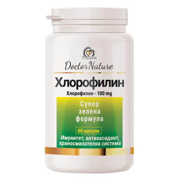 Хлорофилин - Dr. Nature - 60 капс.