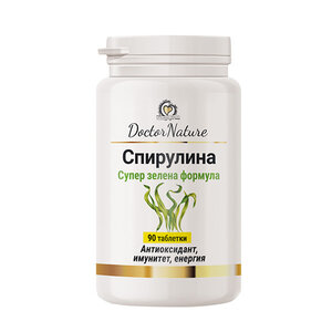 Хлорофилин - Dr. Nature - 60 капс.-Copy