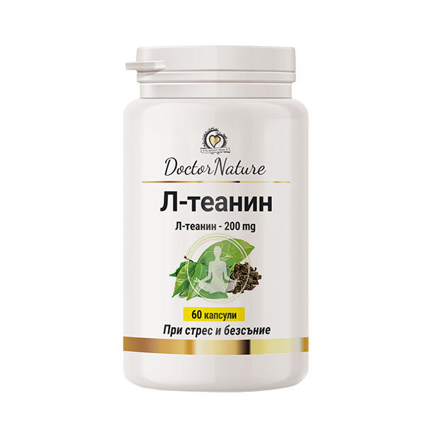 Л-теанин - при стрес и нервно напрежение - Dr. Nature - 60 капс.