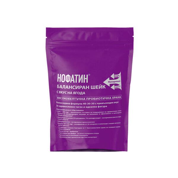 Нофатин® Балансиран Шейк (високобелтъчна пробиотична храна) с вкус на ягода -1000 гр.