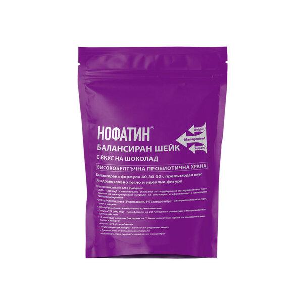 Нофатин® Балансиран Шейк (високобелтъчна пробиотична храна) с вкус на шоколад -1000 гр.