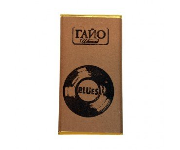 ГАЙО Натурален (черен) Шоколад 70% какао BLUES - 80 гр.