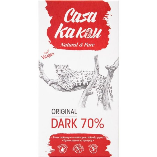 Casa Kakau Черен Веган Шоколад 70% - Original Dark- 80 гр.