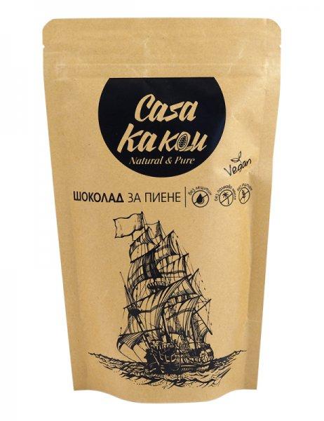 Casa Kakau Веган Шоколад за Пиене- 200 гр.