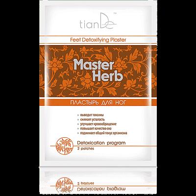 Детоксикационен пластир за крака Master Herb, 2 бр.