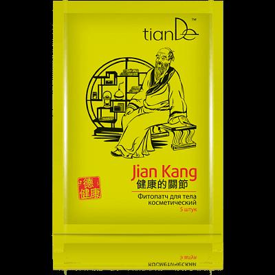 """Фито пластир за тяло """"Jian Кang"""", 5 бр."""