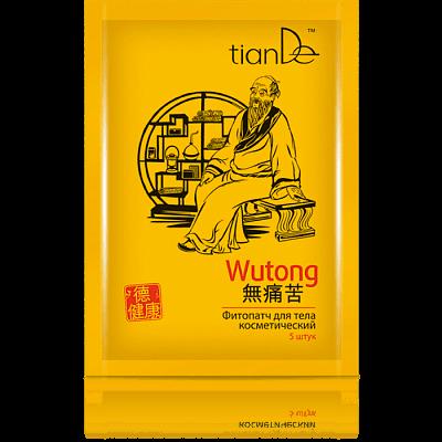 """Фито пластир за тяло """"Wutong"""", 5 бр."""