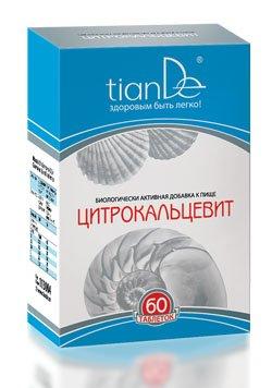 """Био-активна добавка """"Цитрокалцевит"""", 60 таблетки"""