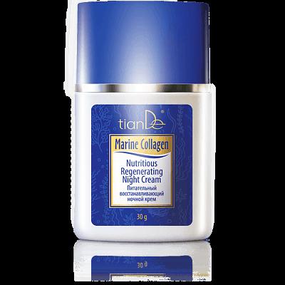 Подхранващ възстановяващ нощен крем Marine Collagen, 30 г