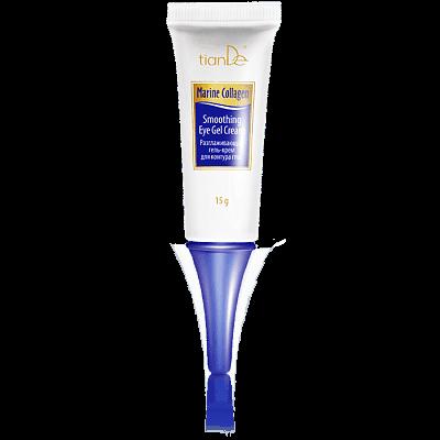 Изглаждащ гел-крем за очен контур Marine Collagen, 15 г