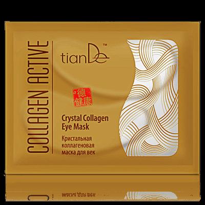 Кристална колагенова маска за клепачи Collagen Active, 1 бр.