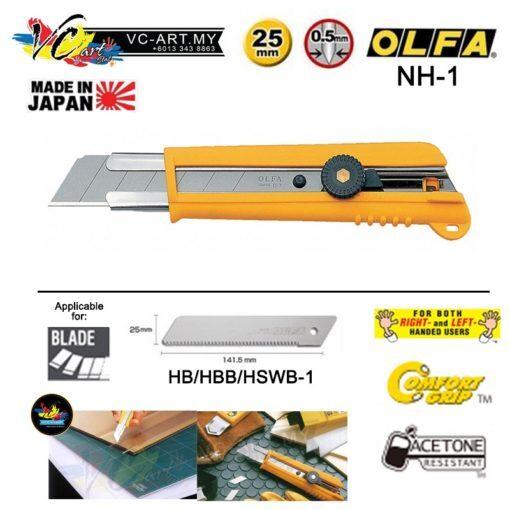 Макетен нож ULTRA HEAVY, OLFA NH 1, 25 mm HB, HBB