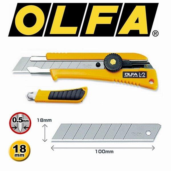 Макетен нож HEAVY, OLFA L 2, 18 mm, LB, LBB