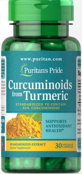 Куркуминоиди (от екстракт от куркума) 500mg - 30 капсули
