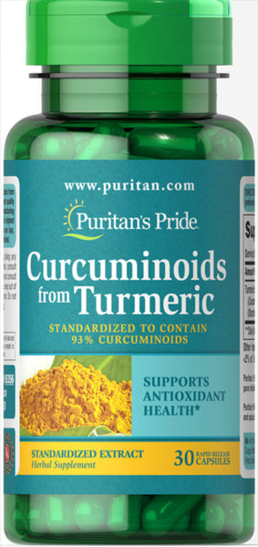 Puritan's Pride Куркуминоиди 500mg - 30 капсули