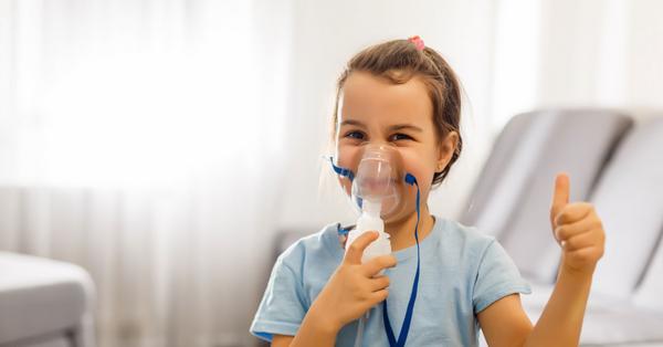 Видове инхалатори (Небулизатори)