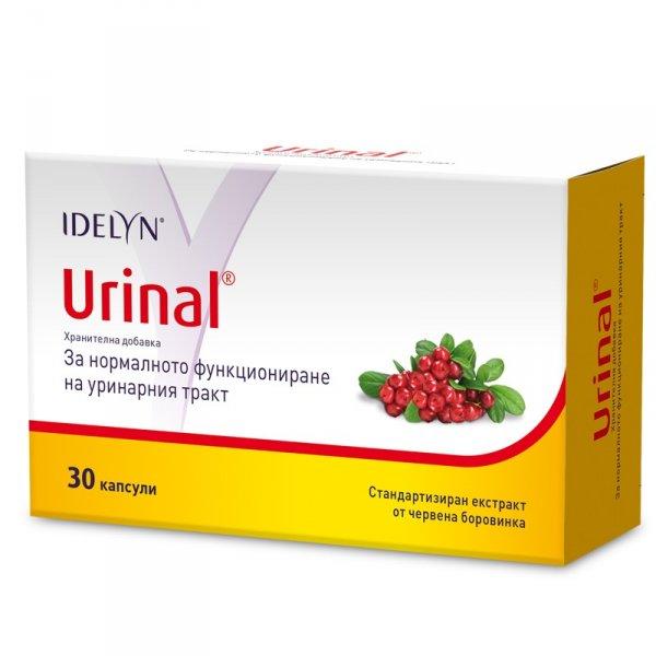 Уринал (Urinal) капсули x30