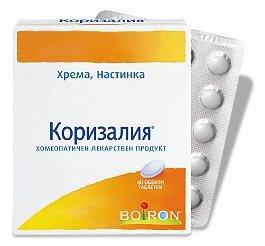 Коризалия (Coryzalia) таблетки x40