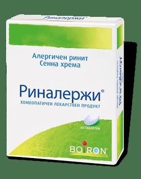 Риналержи таблетки x60 (Rhinallergy таблетки)
