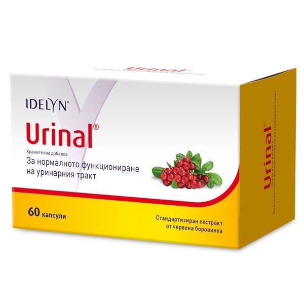 Уринал (Urinal) капсули x60