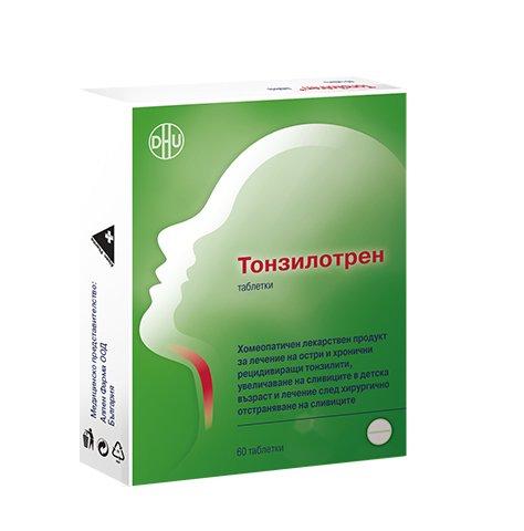 Тонзилотрен (Tonsilotren) таблеки x60