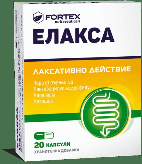 Елакса капсули x20 (Elaxa)