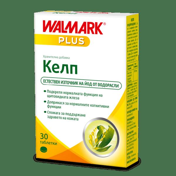 Келп Валмарк таблетки x30 (Kelp Walmark)