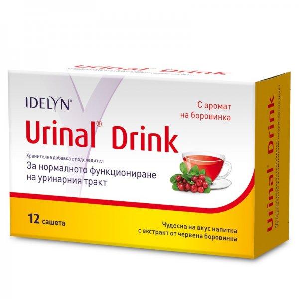 Уринал (Urinal) Дринк саше x12