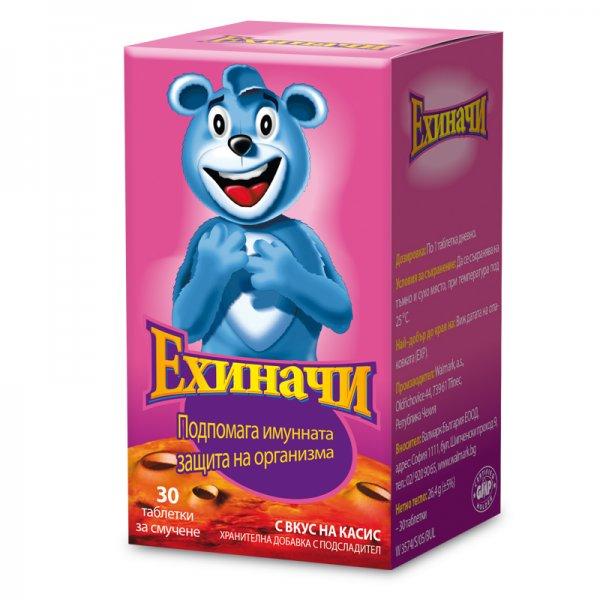 Ехиначи (Echinacci) таблетки за смучене x30