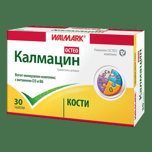 Калмацин Остео (Calmacin Osteo) таблетки