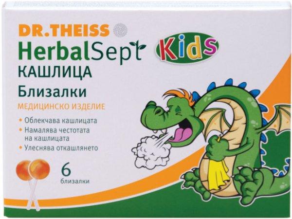 ХербалСепт (HerbalSept) Kids близалки за Кашлица x6 Theiss