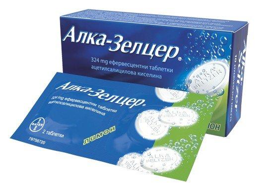 Алка-Зелцер (Alka-Seltzer) ефервесцентни таблетки 320мг x10