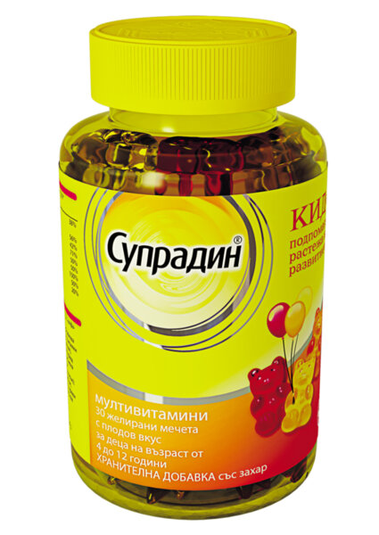 Супрадин за Деца желирани x30 (Supradyn Kids)