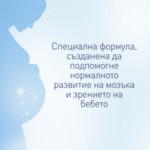 Елевит мултивитамини за бременни капсули x30 (Elevit)