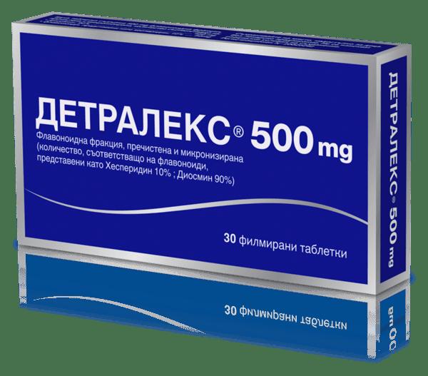 Детралекс (Detralex) таблетки 500мг