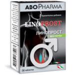 Линопрост таблетки (Linoprost таблетки)