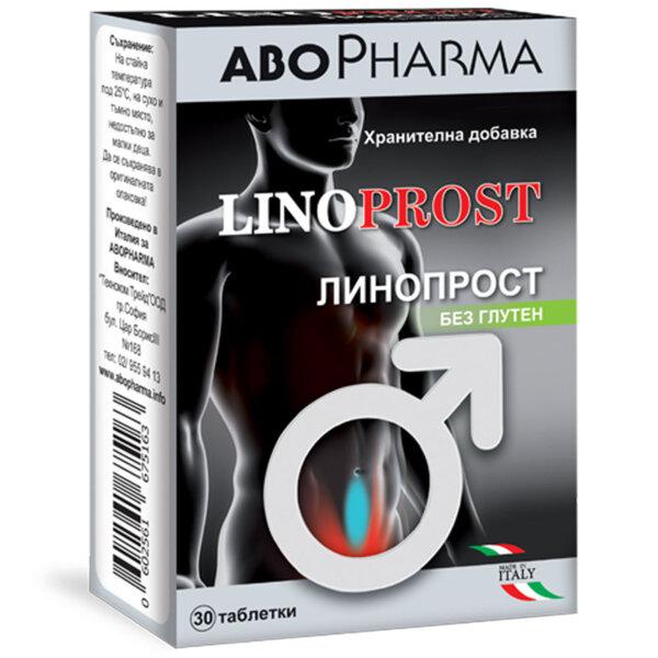 Линопрост (Linoprost) таблетки x30