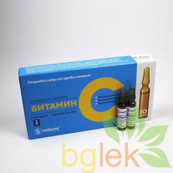 Витамин C за пиене 200мг x10 Софарма