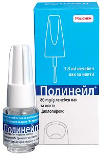 Полинейл лечебен лак за нокти 80мг/г 3.3мл (Polinail лак)