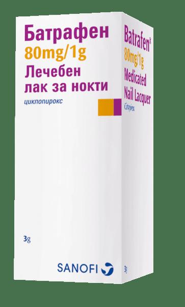 Батрафен лечебен лак за нокти 80мг/г 3мл (Batrafen лак)